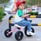 兒童三輪車腳踏車寶寶自行車輕便折疊嬰幼兒童滑行車1-3歲玩具車CY 印象家品旗艦店