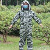 防蜂衣 加厚太空防蜂服 連體迷彩防蜂衣蜂帽安全防護 養蜂服蜂衣『新佰數位屋』