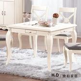 卡蜜拉3.2尺餐桌(19CM/1026-1)/H&D 東稻家居