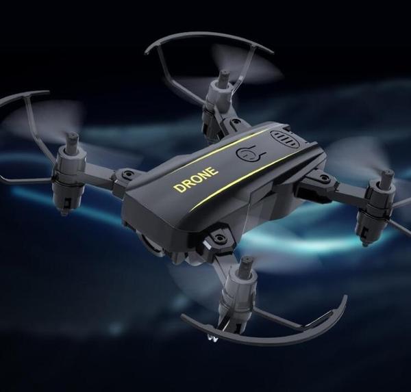 空拍機 迷你無人機航拍高清專業飛行器4k小型遙控直升飛機玩具小學生航模【快速出貨八折下殺】