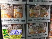 [COSCO代購]需低溫宅配 無法超取  BAKER JOHN CHEESE BREAD 起司麵包24入672公克 _C570288