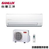 【SANLUX 三洋】5-7坪變頻冷暖分離式冷氣SAC-36VH7/SAE-36VH7