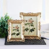 歐式美式金色樹脂奢華相框 6寸照片擺台創意時尚像框掛墻擺件【全館85折最後兩天】