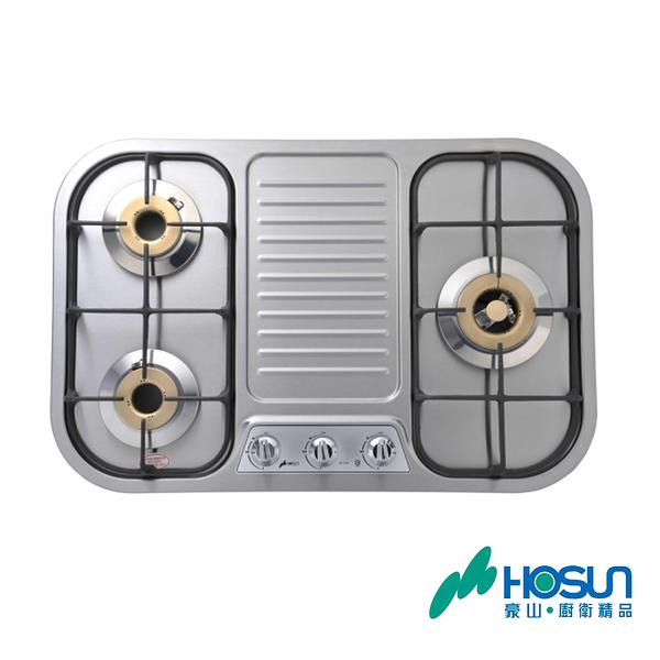 豪山 HOSUN 三口歐化檯面爐-不鏽鋼 ST-3139S 含基本安裝配送