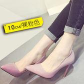 大尺碼涼鞋歐洲站裸色尖頭高跟細跟黑色工作單鞋女 mc8176『東京衣社』