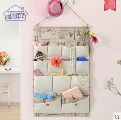 京東生活小物收納袋掛袋衣櫃牆上儲物袋床頭掛袋置物袋布藝收納