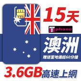 【TPHONE上網專家】澳洲15天無限上網 前面3.6GB支援3G/4G高速 贈送當地通話60分鐘