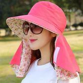 遮陽帽子女夏天戶外騎車防曬帽防紫外線遮臉沙灘太陽帽大沿可折疊