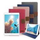 Xmart for 2020 iPad 10.2吋 微笑休閒風支架皮套
