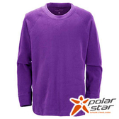 PolarStar 中性圓領刷毛保暖衣 葡萄紫 P15207