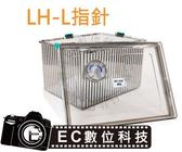 【EC數位】Kamera 高密度加壓壓克力 LH 附濕度計 附乾燥劑 防潮箱 防潮盒 乾燥箱 乾燥劑 免插電