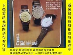 二手書博民逛書店上海百貨新產品介紹1984.6罕見Shanghai Depart
