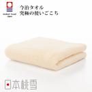 日本桃雪今治超長棉毛巾(米色) 鈴木太太