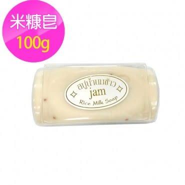 泰國jam冷製香米天然手工米奶皂 (100g)*12
