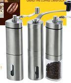 家用便攜咖啡機 手搖磨豆機 陶瓷磨芯不銹鋼咖啡豆研磨器磨粉機「Top3c」