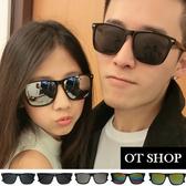 OT SHOP太陽眼鏡‧台灣製彈簧眼鏡框中性情侶明星款金屬鉚釘膠框大方框墨鏡‧現貨七色NH04