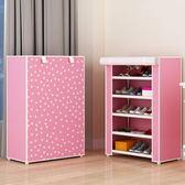 鞋櫃 簡易鞋柜現代簡約經濟型宿舍寢室家用防塵鞋架多層組裝
