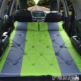 充氣床汽自動車載充氣床車震床墊SUV后備箱專用旅行床轎車后排igo伊蒂斯女裝
