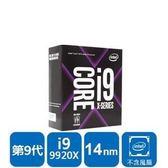 【綠蔭-免運】INTEL 盒裝Core i9-9920X