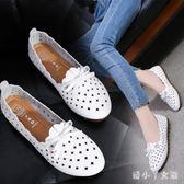 夏季2018新款韓版透氣鏤空鞋洞洞鞋平底單鞋 XW2247【潘小丫女鞋】
