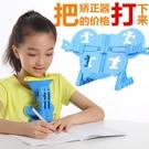 坐姿糾正儀小學生兒童視力保護器 姿勢糾正...