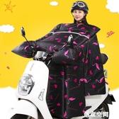 電動摩托車擋風被冬季加絨加厚冬天遮陽擋風親子電車電瓶車擋風罩 NMS創意新品