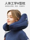 旅行充氣u型枕男女便攜護頸椎脖子長途火車硬座飛機睡覺神器枕頭 小明同學