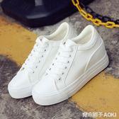 新款韓版厚底內增高小白鞋女休閒鞋板鞋女白色百搭帆布鞋女鞋 青木鋪子