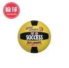 成功 日式雙色 3號 躲避球 /個 (超取僅限1顆) S1431