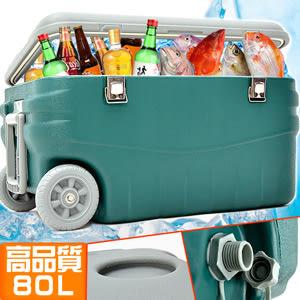 攜帶式80L冰桶80公升冰桶行動冰箱釣魚冰桶.超輕量行動冰箱保冰桶冰筒保冷桶保冰箱保冷箱推薦