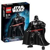 樂高星球大戰 75111 Darth Vader 達斯 維達 LEGO 積木玩具【潮男街】