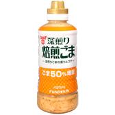 【美佐子MISAKO】日韓食材系列-Fundokin フンドーキン 金 焙煎胡麻醬 420ml