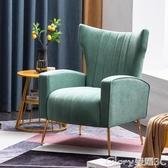 沙發椅單人沙發北歐現代懶人休閒椅子小戶型客廳臥室陽臺輕奢美式老虎椅LX榮耀 新品
