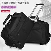 大容量旅行箱包出差短途手提拉桿包男女旅行包袋行李袋防水可摺疊  ATF  夏季新品