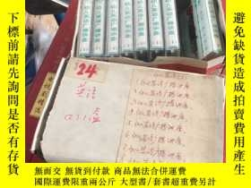 二手書博民逛書店幼兒英語廣播講座(17盒)罕見合售Y13209 幼兒英語廣播講座