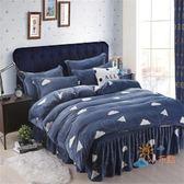 85折免運-床罩四件套法萊珊瑚絨被套加厚保暖床裙四件套秋冬季加絨床罩1.5m1.8米床套WY