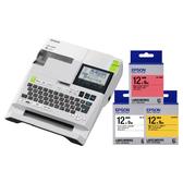 【任選市價399元標籤帶3捲】EPSON LW-K600 手持式高速列印標籤機