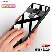SamSung s8/s9 手機殼 新款透明殼 三星 s8/s9 plus 防摔手機殼 三星 Note8 手機保護殼 防摔手機套