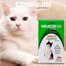 萃麥思寵物專用魚油(貓用) 60顆