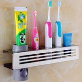 牙刷架 鐵兄弟304不銹鋼衛生間浴室電動牙刷架置物架創意免打孔免釘·夏茉生活IGO