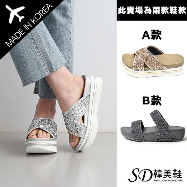 正韓製韓妞推薦激瘦涼拖鞋二款任選 /SD韓美鞋