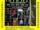 二手書博民逛書店時裝罕見1000MODELES 梅賽德斯-奔馳中國國際時裝周特刊 無 Y203004