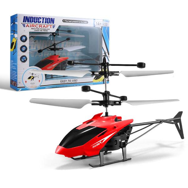 智慧手勢感應直升機室內遙控懸浮飛行器USB充電耐摔兒童玩具禮物 快速出貨