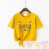 女童T恤純棉韓版短袖中大童休閒上衣【聚可愛】