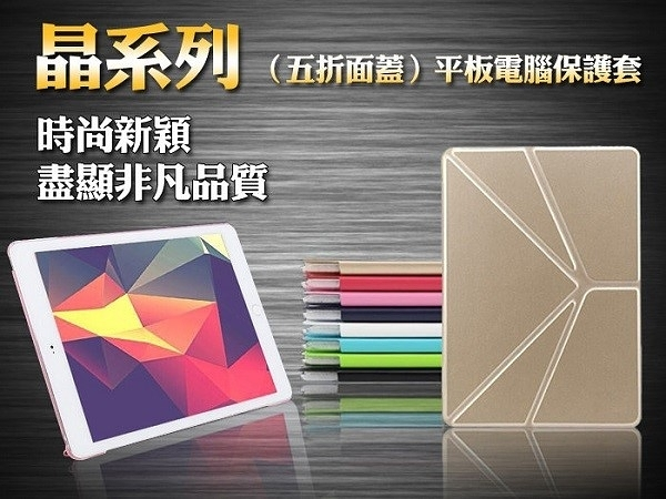 Y型多折 平板皮套 12.9吋 Apple iPad Pro 2018 (Face ID) 變形 智慧皮套 多角度站立平板側掀