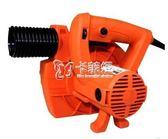 220V吸塵器 吹塵機工業除塵器鼓風機墻面打磨機通用的吸風機igo 卡菲婭