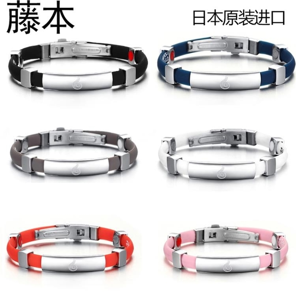 日本能量腕帶運動手環硅膠防靜電手錬男女防靜電手環去除人體靜電 小明同學