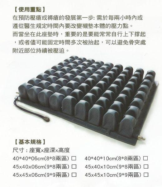 淳碩 浮動坐墊 (未滅菌) 橡膠氣囊氣墊座9X8氣墊座(6公分) 輪椅座墊/減壓坐墊