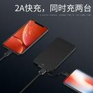 充電寶自帶線超薄迷你手機蘋果通用毫安op...