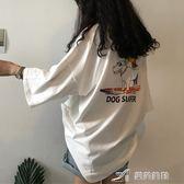 韓版學院風時尚卡通印花寬鬆中長款T恤女夏BF風百搭七分袖上衣潮 七夕禮物中秋禮物